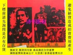 二手書博民逛書店MODERN罕見CHINA AND JAPAN(New Edit