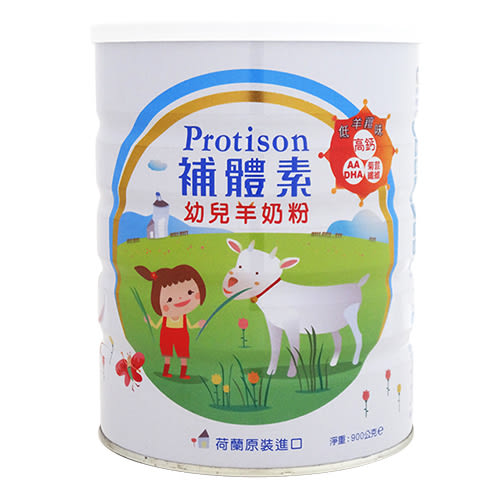 (買6送1)補體素幼兒羊奶粉 900g【合康連鎖藥局】