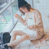 MUMU【O50299】薄棉絨舒適手感長版開襟外套。兩色