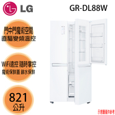 【LG樂金】LG 821公升 WiFi門中門對開冰箱 GR-DL88W 晶鑽白