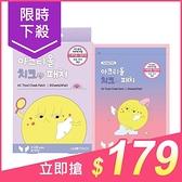 Labottach 樂寶貼劑 雙頰淨荳保濕貼(4對/盒)【小三美日】※禁空運 $199