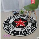 圓形地毯現代北歐時尚家用客廳臥室吊籃轉椅...