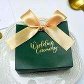 店長推薦▶50個裝喜糖袋子喜糖盒結婚慶歐式糖盒婚禮糖果盒創意喜糖禮盒