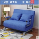 歐萊特曼多功能沙發椅 折疊床單雙人懶人沙...