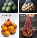 核桃水果網兜雞蛋網袋超市包裝網袋加厚網袋大蒜香腸網袋批發 快速出貨