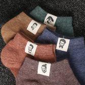 襪子男短襪棉質淺口船襪夏季薄款原宿復古民族風防臭男襪【寶貝小鎮】