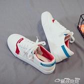 帆布鞋2021年秋季新款韓版小白鞋女鞋子休閒百搭爆款ins潮街拍平底板鞋  雲朵 上新