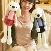 兔子毛絨玩具小白兔萌萌布娃娃玩偶女孩少女生兒童可愛小公仔『優尚良品』