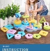 積木玩具形狀配對 0-1-2-3周歲幼男早教益智力開發女孩