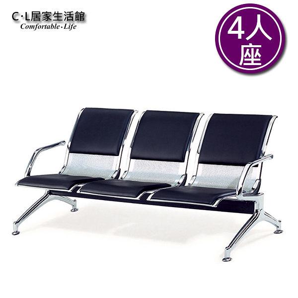 【 C . L 居家生活館 】Y194-7 黑皮銀網面排椅(820A)- 4人座/等候椅/候車椅/公共座椅