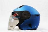 [中壢安信]ZEUS瑞獅安全帽 ZS-612A ZS612A 素色 消光藍 安全帽 半罩式安全帽