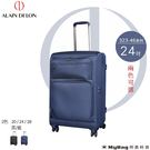 ALAIN DELON 亞蘭德倫 行李箱 24吋 品味風格系列 布箱 323-4624 得意時袋