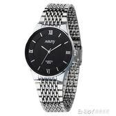 新款時尚男女士手錶超薄簡約男錶女錶防水男款學生情侶錶機械石英 溫暖享家