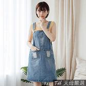 【天母嚴選】口袋刷破造型丹寧牛仔吊帶裙