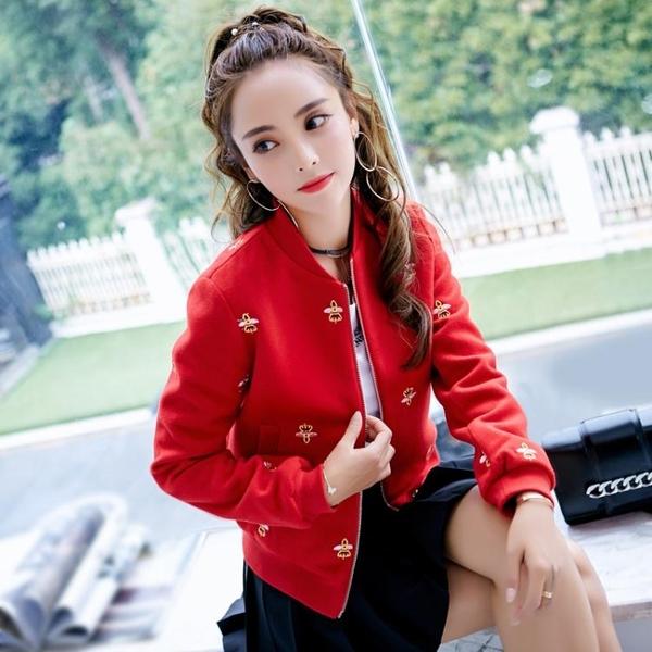 飛行外套 刺繡毛呢棒球服女秋冬保暖裝好康推薦新款潮正韓百搭夾克短款紅色呢子外套
