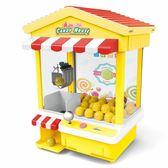 抓娃娃機 小型迷你抓抓樂家用 扭蛋機夾公仔投幣兒童玩具新年禮物WD 電購3C