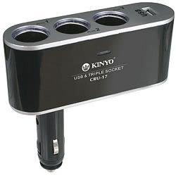 新竹※超人3C※KINYO 固定桿車用三孔+USB輸出孔 擴充點煙器 CRU-17 點菸器 點煙器