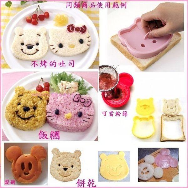 asdfkitty可愛家☆Miffy米飛兔 吐司壓模型-鬆餅.火腿.麵包蛋糕都可壓-做餅乾 飯糰-日本製