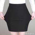 半身裙短裙彈力包裙黑色裹裙大碼職業裙子一步裙包臀裙 蘿莉小腳丫