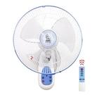 【環島牌】14吋遙控掛壁電風扇HD-140R(台灣製)