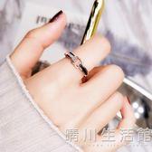 韓版黑白貝殼戒指女簡約日韓潮人個性食指環飾品戒子鈦鋼介子 晴川生活館