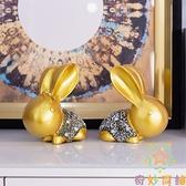擺件雕塑藝術品兔子歐式家居裝飾品抽象工藝品【奇妙商舖】