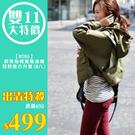 【雙11出清大特價】【W086】歐美抽繩寬鬆連帽短款風衣外套(M/L)
