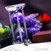水晶沙漏計時器創意生日禮物60分鐘家居裝飾品客廳酒柜擺件  ciyo黛雅