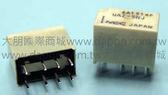 *大朋電子商城*NEC TOKIN UA2-5NJ(日本製)繼電器Relay(5入)