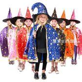 萬聖節兒童服裝女男童套裝服飾披風斗篷女巫巫婆cospaly衣服道具