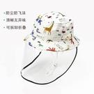 防飛沫嬰兒帽子可拆卸可愛萌寶寶漁夫帽春夏薄款兒童防護帽 百分百