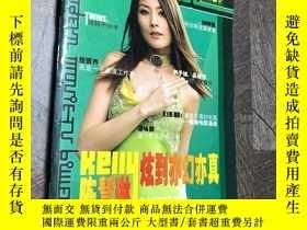 二手書博民逛書店時代影視2002年12罕見陳慧琳 吳建豪Y403679
