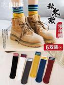 襪子女中筒襪學院風春秋冬季個性薄純棉韓國百搭堆堆襪長襪潮 魔法街