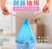 垃圾袋 家用加厚手提式一次性衛生間中號抽繩黑色自動收口廚房塑料