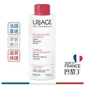 URIAGE 優麗雅 全效保養潔膚卸妝水(乾敏肌) 500ml 即期出清2021-12【巴黎丁】
