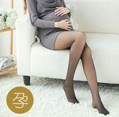 孕婦絲襪夏季薄款防勾絲托腹連褲襪春秋中厚打底襪子懷孕期肉色 限時八五折 鉅惠兩天