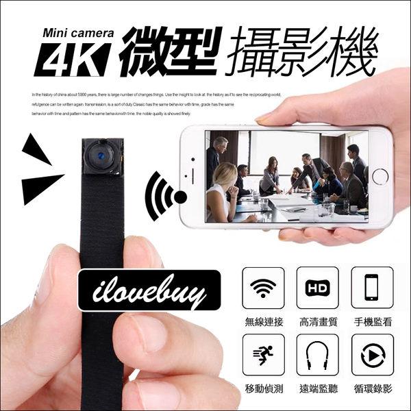 模具 超小迷你WIFI攝影機 1080P高清畫質 手機即時觀看 監控 監視器 針孔 網路攝影機 偽裝監視器
