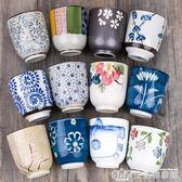 日式茶杯水杯杯子杯具隨手杯手繪陶瓷櫻花杯 粗陶茶杯 生活樂事館