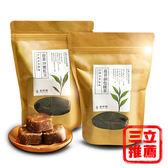 【養粹糖】台灣香茶黑糖-電電購
