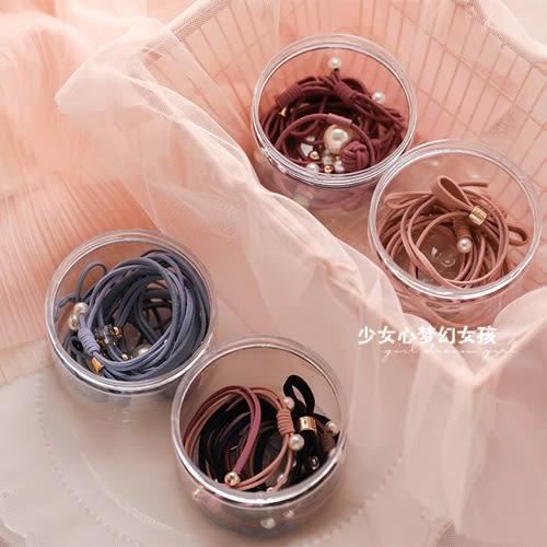 【超取499免運】韓國可愛簡約經典珍珠橡皮筋綁髮帶 髮繩 紮馬尾頭飾組合套裝