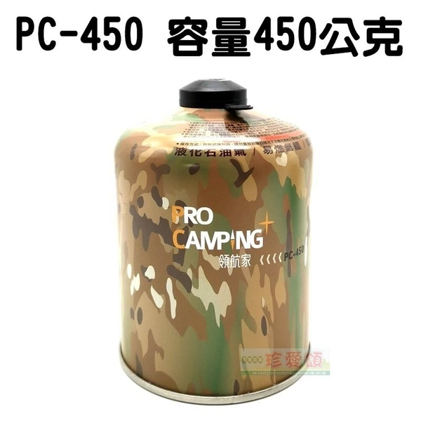 【JIS】K066A 妙管家 ProCamping領航家 高山瓦斯罐230公克 蜘蛛爐瓦斯罐 登山露營