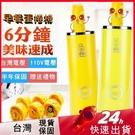 【現貨】110V台灣電壓蛋腸機包腸機家用...