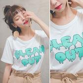 MUMU【U11239】台灣製造。韓國同款冰淇淋字母長版顯瘦T恤
