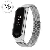 MR 小米手環3/4通用 米蘭式磁吸錶帶(銀色)