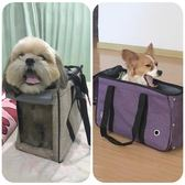 寵物包 全封閉狗狗貓咪背包外出旅行箱包泰迪比熊包夏季透氣包