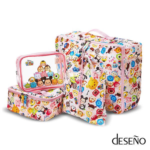 Deseno Disney 迪士尼 TSUMTSUM 滿版圖樣 旅行收納四件組 B1138-0003