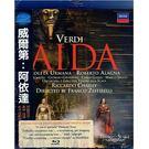 威爾第阿依達 藍光BD VERDI AIDA 阿藍尼亞 烏瑪娜 夏伊指揮史卡拉劇院管弦樂團 威爾第歌劇