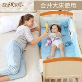 兒童床-zedbed嬰兒床實木搖籃床多功能寶寶bb新生兒無漆搖床兒童拼接大床【年中慶八五折鉅惠】