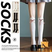 小腿襪子女學院風jk及膝高筒可愛花邊洛麗塔堆堆襪【慢客生活】