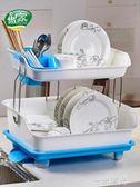 雙層瀝水碗碟架放碗架碗碟架水槽池碗筷廚房用品碗盤晾碗架洗碗架 WD一米陽光